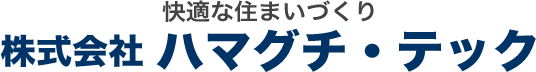 株式会社ハマグチ・テック